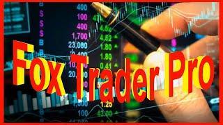 Fox Trader Pro Индикатор Для Форекс И Бинарных Опционов 2020