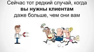 Гениально просто: публикуй письма и зарабатывай от 100 000 рублей в месяц! Антон Рудаков